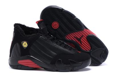 discount air jordan 14 sku 118877